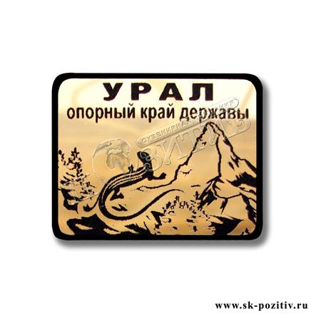 http://sk-pozitiv.ru/images/product/844_big.jpg