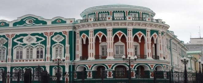 Хлеб, да соль! . Открытый для посещения Дом Севастьянова принял первых гостей. . Почетное право получили воспитанники детского д