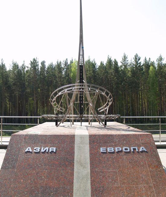http://ekaterinburgpanavto.ru/images/ekskursii_po_ekb/evropa-asia_1b.jpg