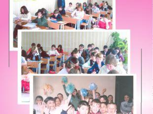 Городской конкурс «Учитель года - 2013»