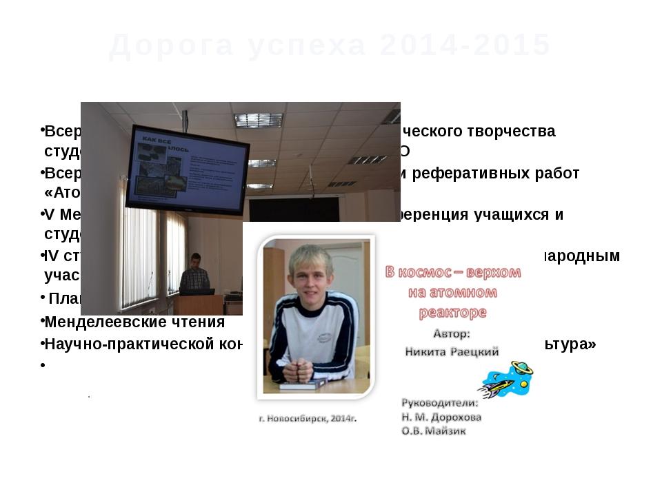 Результативность проектов Год 2013-2014 2014-2015 Кол-во студентовучаствующих...