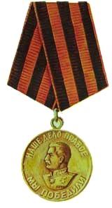 http://gumilevica.kulichki.net/images/p_medal1.jpg