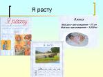 hello_html_m34204b29.png