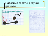 hello_html_m50fba3f0.png