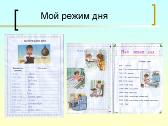 hello_html_m532fe30e.png