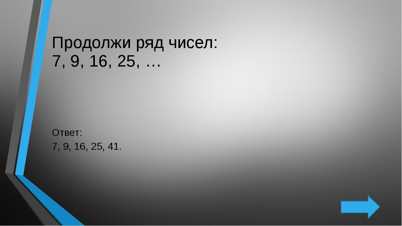 Написано 99 чисел: 1, 2, 3, …, 98, 99. Сколько раз в записи чисел встречается...