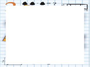 Домашнее задание – стр.43 №5,7,9 25 сентября Классная работа