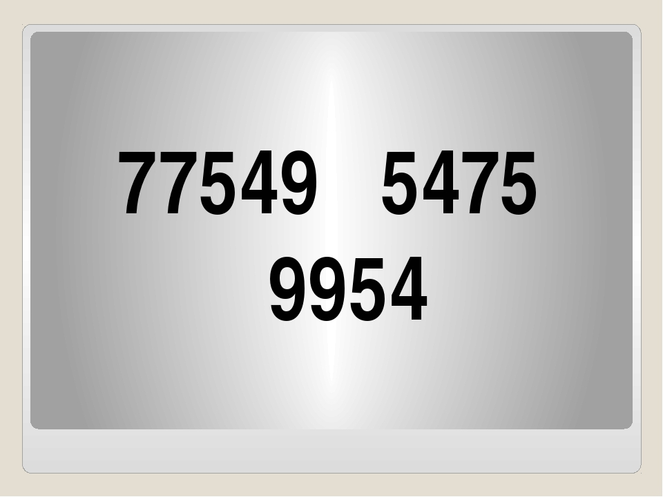 77549 5475 9954