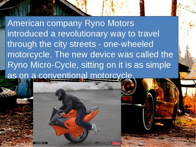 American company Ryno Motors introduced a revolutionary way to travel throug...