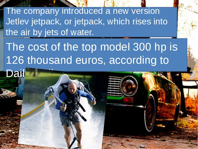The company introduced a new version Jetlev jetpack, or jetpack, which rises...