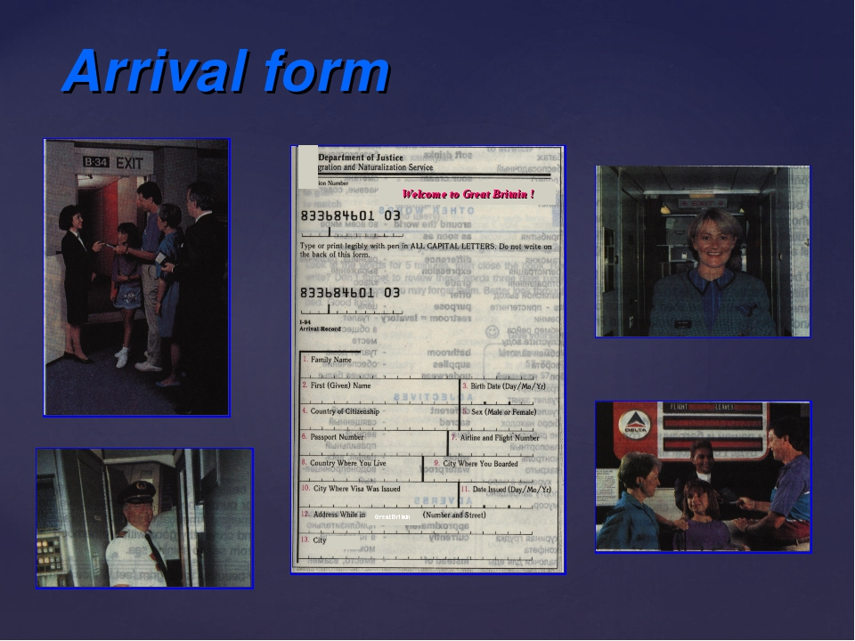 Arrival form