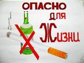http://im0-tub-ru.yandex.net/i?id=06cadd008635cc93f7acaa007eb81a97-134-144&n=24