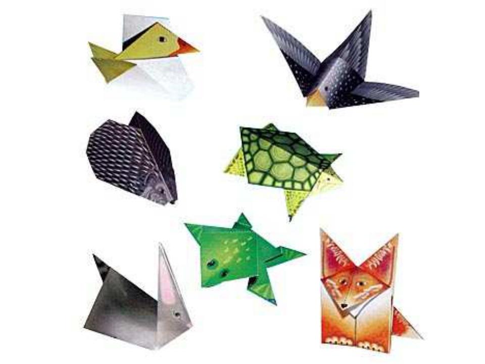 Поделки из оригами уроки