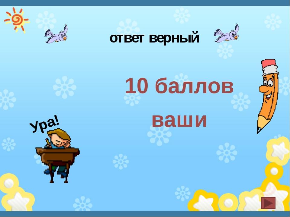 ФОНЕТИКА 10 20 30 МОРФОЛОГИЯ 10 20 30 СИНТАКСИС 10 20 30 ЛЕКСИКА 10 20 30