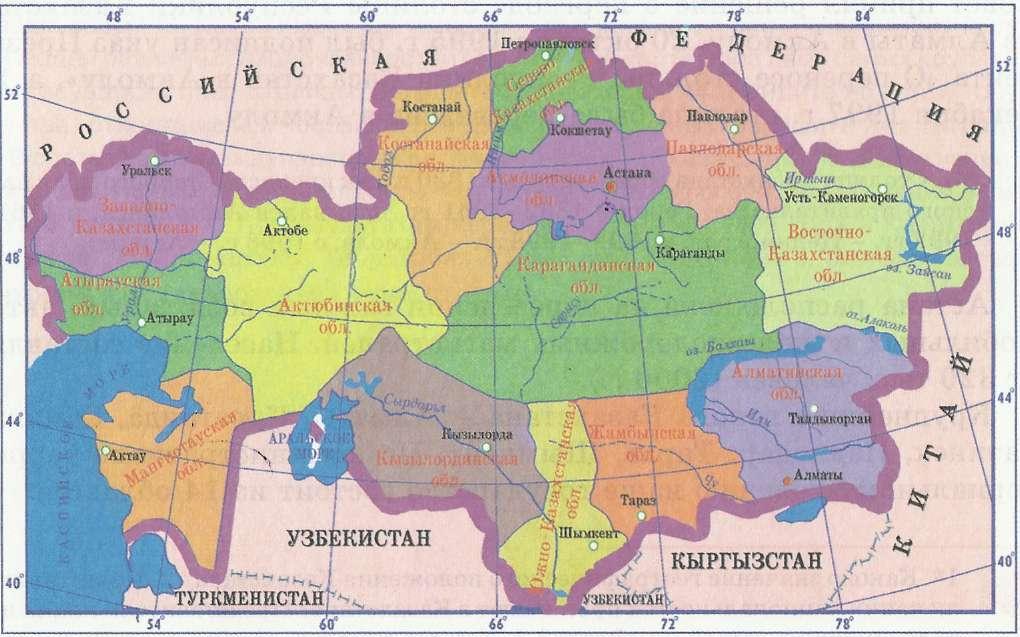 Политико-экономическая карта Казахстана