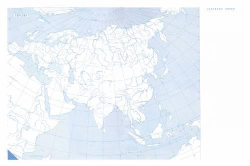 Физическая карта Евразии (контурная)