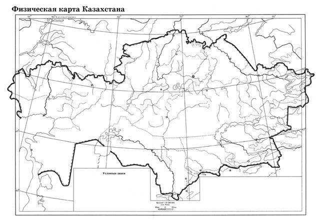 контур карта Каз
