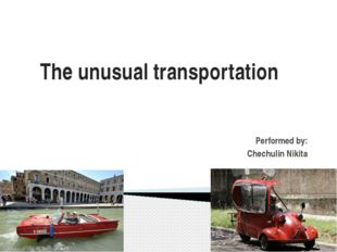 The unusual transportation Performed by: Chechulin Nikita