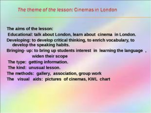 The aims of the lesson: Educational: talk about London, learn about cinema in