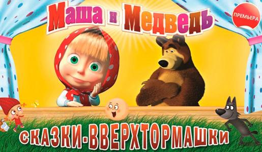 http://www.be-in.ru/media/beingallery/gallery/userdata/user_105831/img36868.jpg