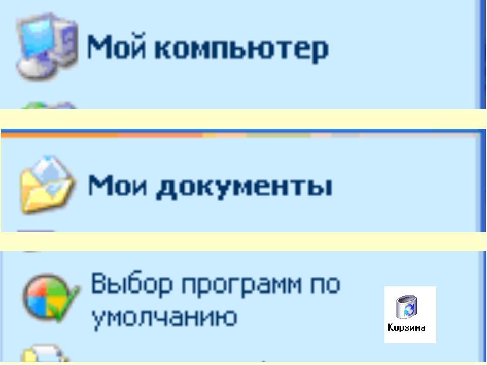 1 ұпай