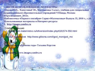 Слайд солнышко http://forum.materinstvo.ru/lofiversion/index.php/t181574-550