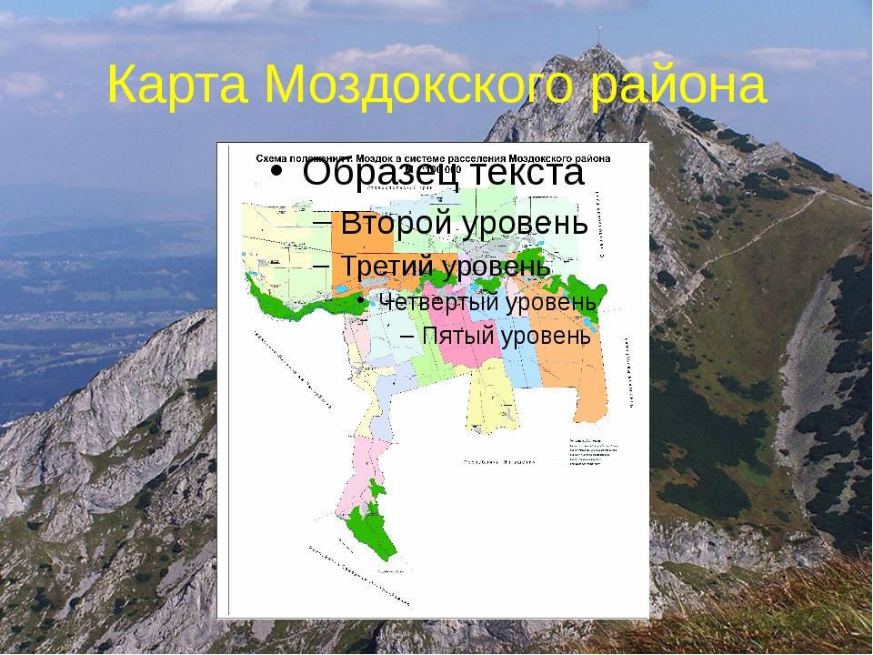 Карта Моздокского района