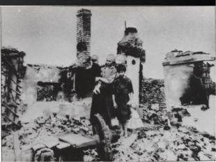 Назовите событие и годы. Великая Отечественная война 22 июня 1941 – 9 мая 19
