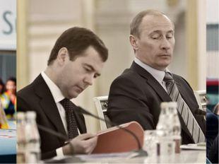 Что объединяет этих людей? Хрущев Брежнев Горбачев Ельцин Путин Медведев Это