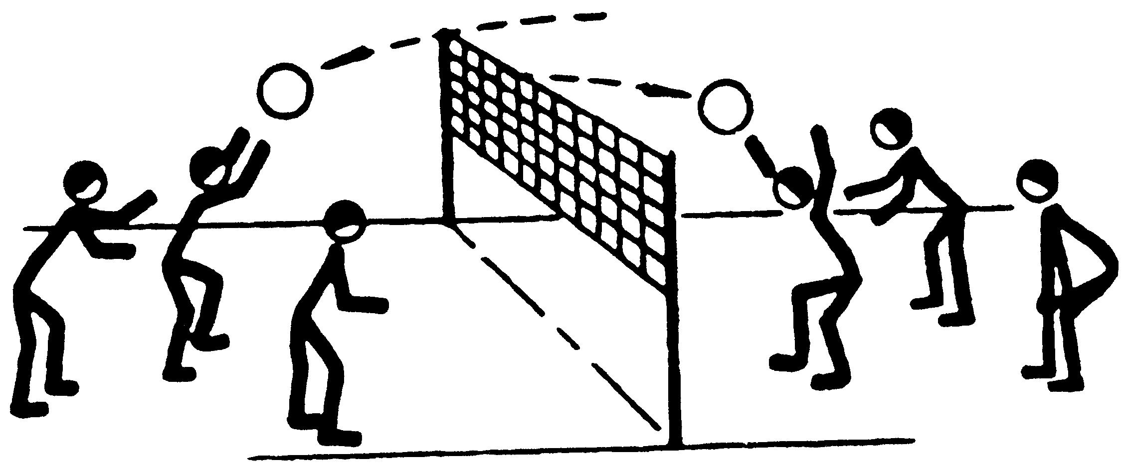 Мяч через сетку картинки