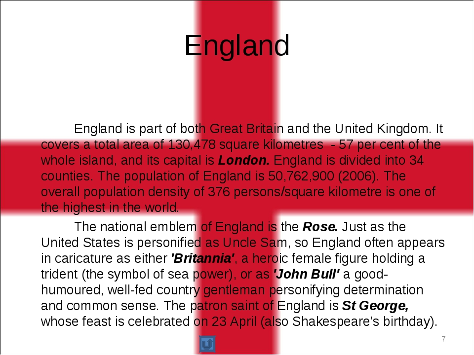 England is part of both Great Britain and the United Kingdom. It covers a to...