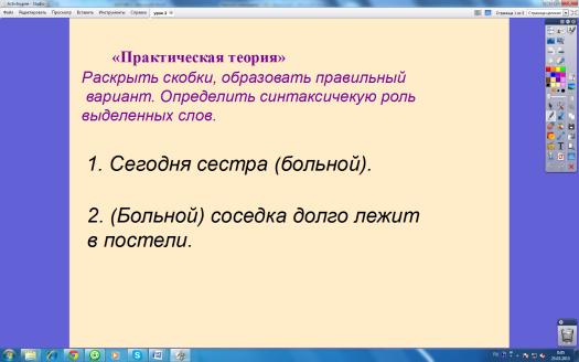 hello_html_69edff9b.png