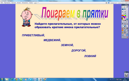 hello_html_m5804656a.png