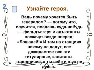 Виссарион Иосифович Белинский 1811 - 1848