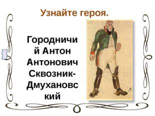 Письмо Николая Iксыну, будущему императору Александру II. Отвечая на какое-