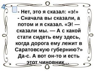 Художник Александр ИосифовичКонстантиновский 2 1