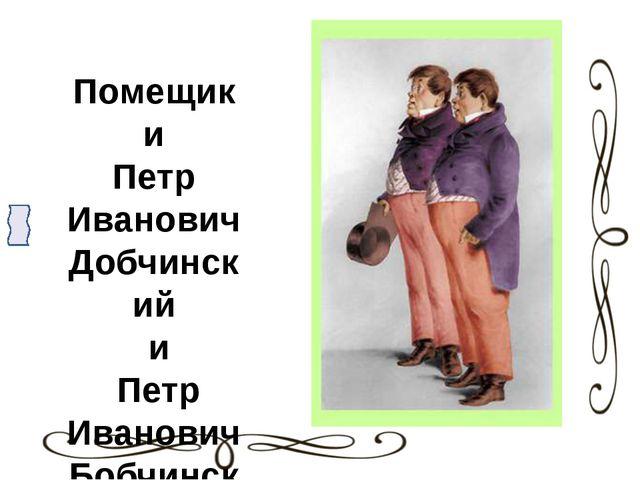 Худ. Дмитрий Николаевич Кардовский (1866-1943) 4 3