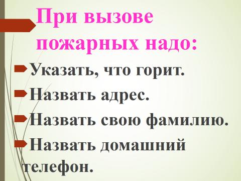hello_html_m631faa10.png