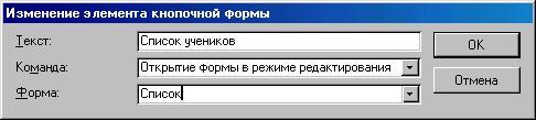 hello_html_m296039d.jpg