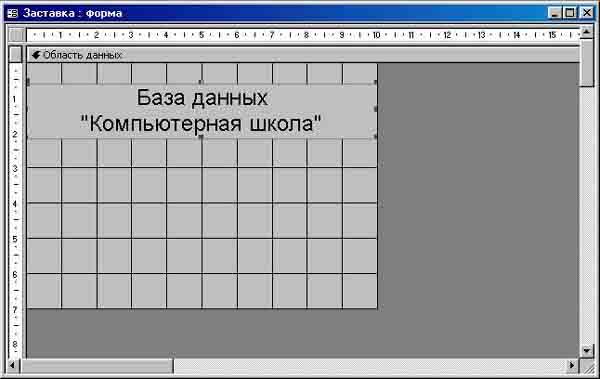 hello_html_m32e7f34c.jpg