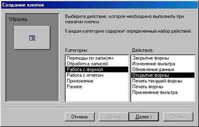 hello_html_m4ab83f8f.jpg