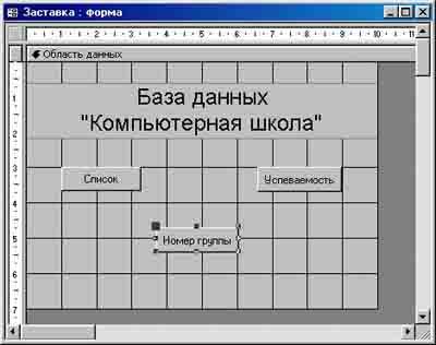 hello_html_m4ed7b027.jpg