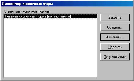 hello_html_m6859151f.jpg
