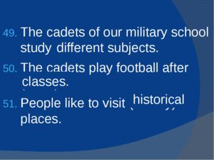 The cadets of our military school study (differ) subjects. The cadets play fo