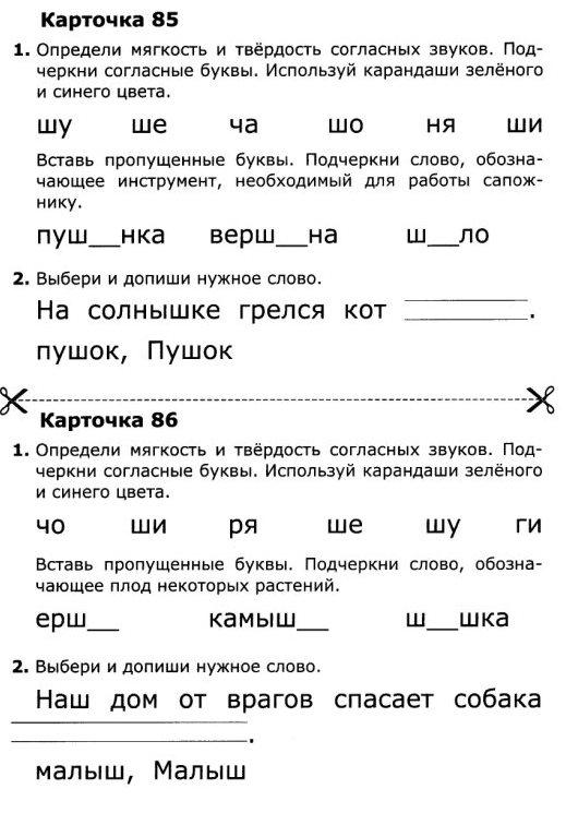 C:\Documents and Settings\Admin\Мои документы\Мои рисунки\1343.jpg