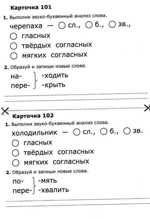 C:\Documents and Settings\Admin\Мои документы\Мои рисунки\1351.jpg