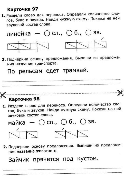 C:\Documents and Settings\Admin\Мои документы\Мои рисунки\1349.jpg