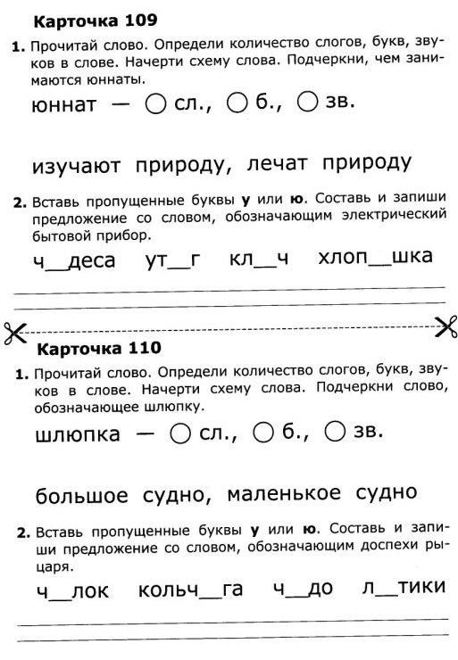 C:\Documents and Settings\Admin\Мои документы\Мои рисунки\1355.jpg