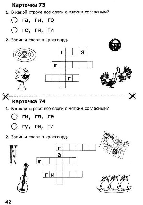 C:\Documents and Settings\Admin\Мои документы\Мои рисунки\1337.jpg
