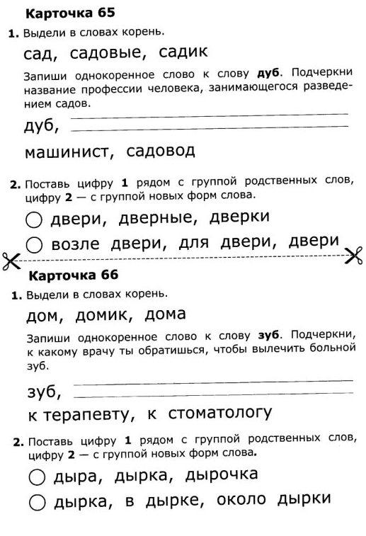 C:\Documents and Settings\Admin\Мои документы\Мои рисунки\1333.jpg